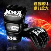 成人專業拳擊手套 散打泰拳MMA