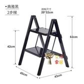 折疊梯多 家用小梯子折疊加厚鋁合金花架梯凳三步便攜置物馬凳T 2 色雙12 提前購