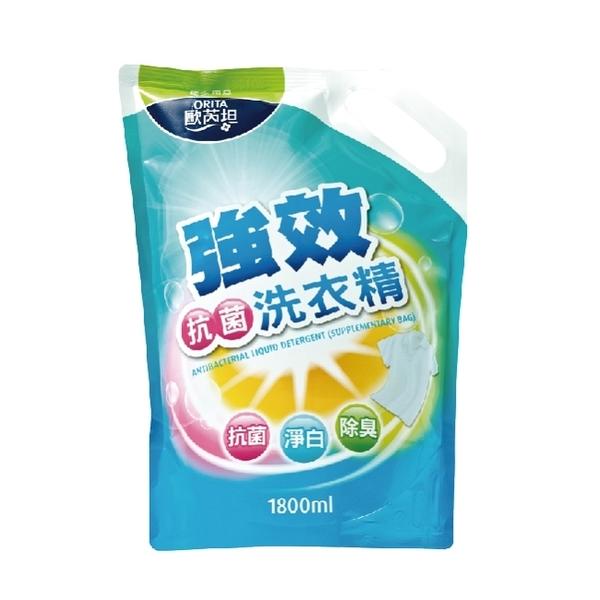 歐芮坦強效抗菌洗衣精補充包1800ml