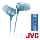 JVC 立體聲耳塞式耳機 HA-FX35...