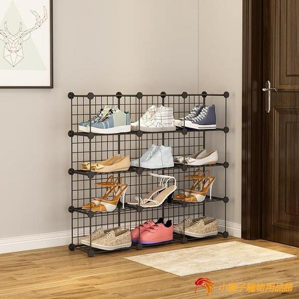 簡易門口小型單排鞋架子夾縫超窄款迷你小號收納墻角鞋柜【小獅子】