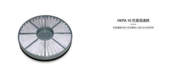 【 Paw Dreamer 】 美國 HOOVER - Power5免集塵袋除塵蟎吸塵器(HC-P5-TWA)