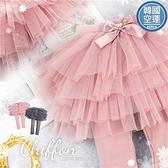 【封館5折】 甜美雪紡蛋糕四層紗內搭褲裙-2色(280243)