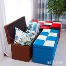 長方凳沙發凳換鞋凳時尚創意儲物凳皮凳子梳妝凳床尾實木收納箱凳 QG26305『M&G大尺碼』