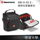 Manfrotto MB-H-XS-E ...