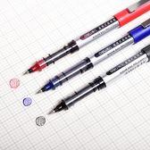 直液式走珠筆黑色子彈頭中性筆簽字筆學生用水筆水性筆碳素筆【快速出貨免運】