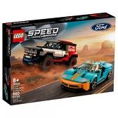 樂高積木 LEGO《 LT76905 》SPEED CHAMPIONS 系列 - Ford GT Heritage Edition and Bronco R