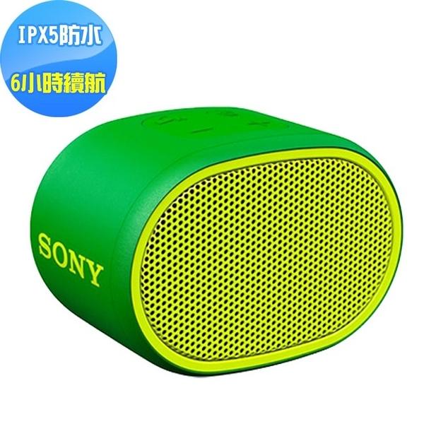 【送SONY貼紙組】)SONY 可攜式藍牙喇叭 SRS-XB01新力索尼公司貨(綠色)