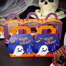 萬聖系列 餅乾糖果包裝盒   5入一包售  想購了超級小物