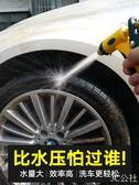 高壓洗車水搶家用組合套裝接自來水頭強力多功能汽車水槍沖車神器