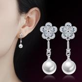 梅花流蘇耳環韓國復古中長款耳墜 女時尚簡約珍珠《小師妹》ps323