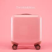 小型行李箱輕便女18寸16迷你旅行韓版個性小清新密碼拉桿箱登機箱 居享優品