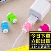 [24hr-台灣現貨] Apple iPhone iPad 蝴蝶結 連接線救星 保護套 傳輸線 充電線 保護 線 耳機 保護線