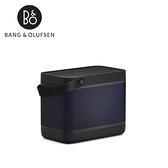 【B&O】B&O Beolit 20 公司貨