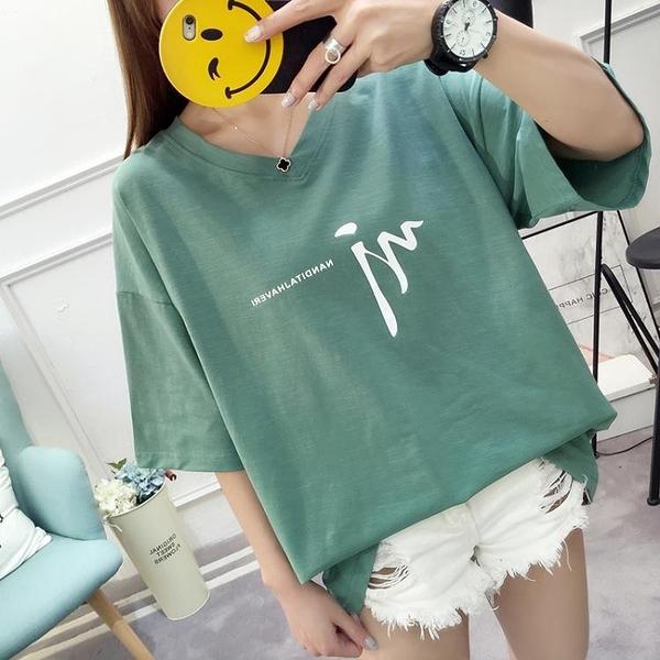 大尺碼特惠! 夏季新款韓版胖mm大碼寬松V領短袖T恤女200斤半袖上衣打底衫