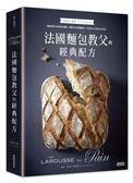 法國麵包教父的經典配方:梅森凱瑟的80款歐式麵包及獨家天然液種酵母,讓你在家..