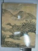 【書寶二手書T2/收藏_PBA】中國嘉德2012秋季拍賣會_中國古代書畫_2012/10/30