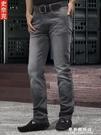 牛仔褲 史奈克夏季薄款復古灰色男士牛仔褲男彈力直筒加長褲夏褲褲子【果果新品】
