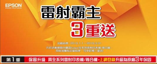 weiyi-hotbillboard-61d6xf4x0535x0220_m.jpg