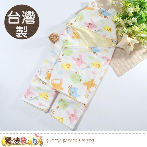 嬰兒包巾 台灣製細絨保暖多功能抱巾 魔法Baby