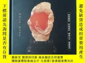 二手書博民逛書店罕見金田黃典藏Y15756 徐善平 海峽文藝出版社 出版2012