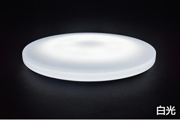 超薄圓形臥室頂燈七彩RGB分段變色LED吸頂燈