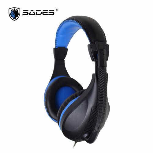 SADES 賽德斯 Brush 狼鬃 電競限量版耳麥 (黑/藍) (視聽)