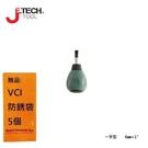 "【JETECH】軟柄大頭起子 一字型 6㎜×1""-GC-ST6-025(-)-1530 日本設計,符合亞洲手型"