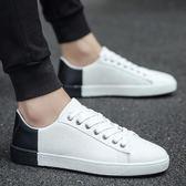 布鞋 韓版潮流帆布休閒男鞋子 板鞋百搭小白鞋 學生潮鞋