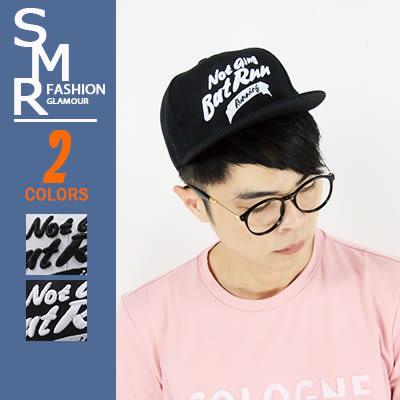 板帽-嘻哈繡字韓版帽-美式街頭風百搭款《9971-263》黑色.白色【現貨+預購】『SMR』