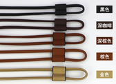 黑色束口帶水桶包抽繩雙肩背包抽口繩子縮口帶子包包配件包帶包繩 【免運】