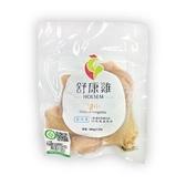 舒康雞-翅中(2包)
