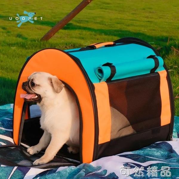 大號柯基狗包透氣貓包外出便攜攜帶比熊手提車載包大容量兩只貓咪 可然精品