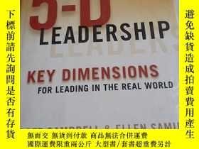二手書博民逛書店5-D罕見LEADERSHIP KEY DIMENSIONS 如圖精裝Y354 如圖 如圖 出版2005