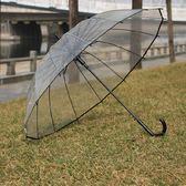 雨傘 16骨透明雨傘小清新直長柄傘加厚環保創意男女學生個性情侶傘果果輕時尚igo