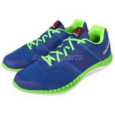 【六折特賣】Reebok 慢跑鞋 Zprint Run 藍 綠 運動鞋 女鞋 大童鞋 【PUMP306】 AQ9668
