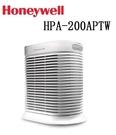夜間優惠 Honeywell HPA-200APTW 抗敏系列空氣清淨機限時加碼送加強型活性碳濾網* 4 片