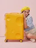 迷你行李箱 行李箱女小型20寸新款學生輕便日系拉桿箱24靜音萬向輪登機旅行箱