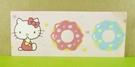 【震撼精品百貨】Hello Kitty 凱蒂貓~卡片-甜甜圈
