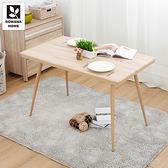 【多瓦娜】內爾造型DIY餐桌/二色梧桐