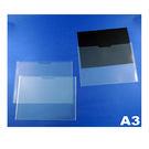 YOMAK A3 橫式U型文件套/文件夾/文件袋(6入包)