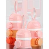 貝恩施分裝奶粉盒儲存便攜外出嬰兒奶粉格密封大容量獨立開口三層