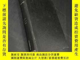 二手書博民逛書店CIRCULATION罕見Vol.77 No.4-6 1988【循環】4Y12947