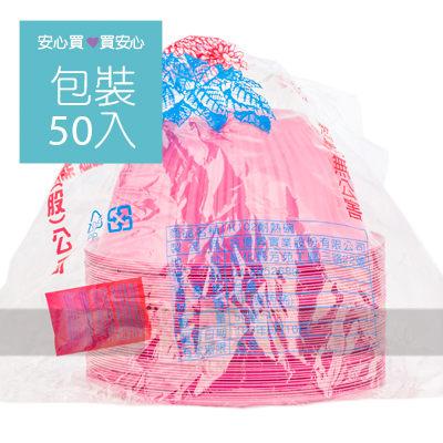 【金億昇】大塑膠碗50入/包