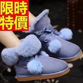 中筒雪靴-正韓可愛毛球球羊皮毛女靴子3色62p44【巴黎精品】
