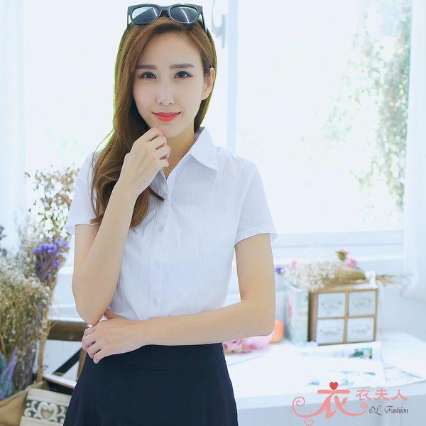 ╭*衣衣夫人OL服飾店*╮中大〞條紋短袖襯衫(白)48-50吋【A33306】