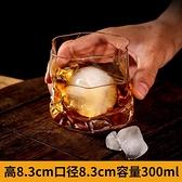威士忌酒杯洋酒杯日式創意啤酒玻璃杯子古典水晶【聚寶屋】