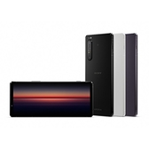 【SONY 】Xperia 1 II 6.5吋(8G/256G 贈原廠背蓋+玻璃貼)