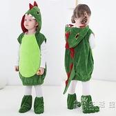 萬聖節兒童服裝恐龍角色扮演幼兒寶寶cos服男女童卡通動物演出服 小時光生活館