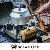 瑞典Trangia Kettle 824 超輕鋁可拆手柄水壺 0.9L.鋁合金茶壺 燒水壺咖啡壺 開水壺煮水壺